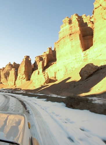 Canyon Charyn-2