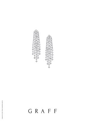 RGE1165_GE25948_Snowfall_Diamond_Earrings